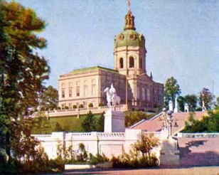 German Pavilion 1904