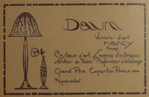 Daum Trade Card