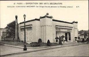 Paris Expostion Christofle