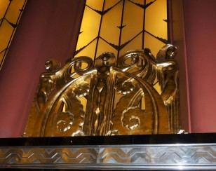 Paramount Gilded Relief