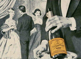 Champagne MidCentury Ad